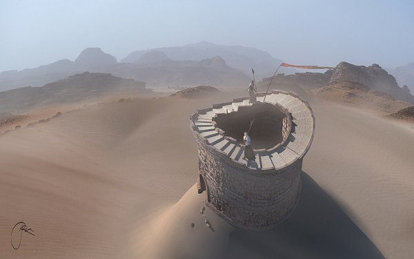 Possible Desert Outpost